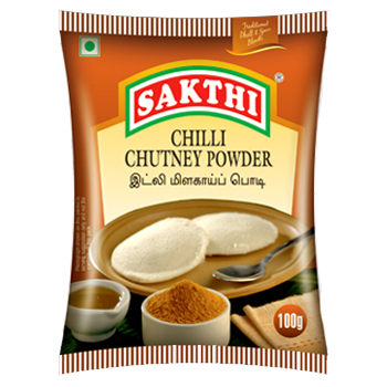 chilli_chutney_powder