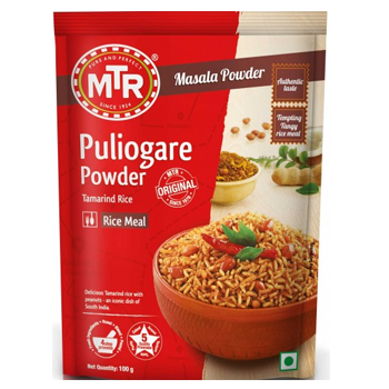 puliogare_powder